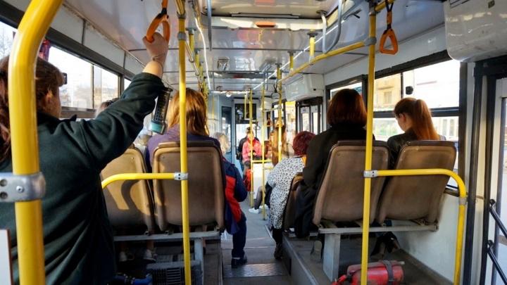 Терминал в автобусе не принимает оплату с моей банковской карты. Что делать?