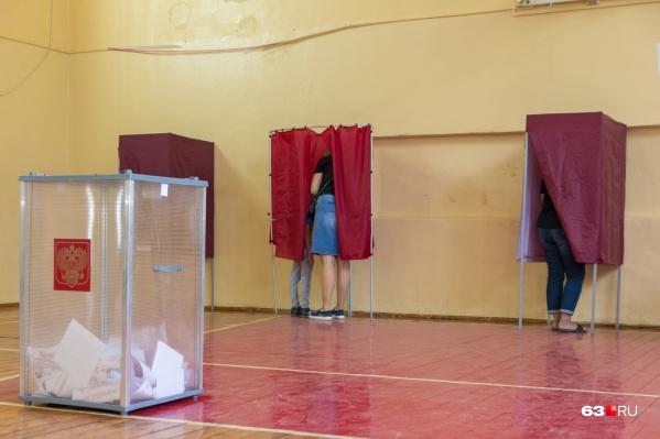 8 сентября в регионе будет работать 234 пункта голосования