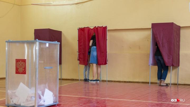 В Самарской области назвали дату начала досрочного голосования на выборах депутатов