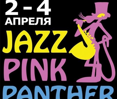 Слушайте «Розовую пантеру» в компании Relax FM Уфа