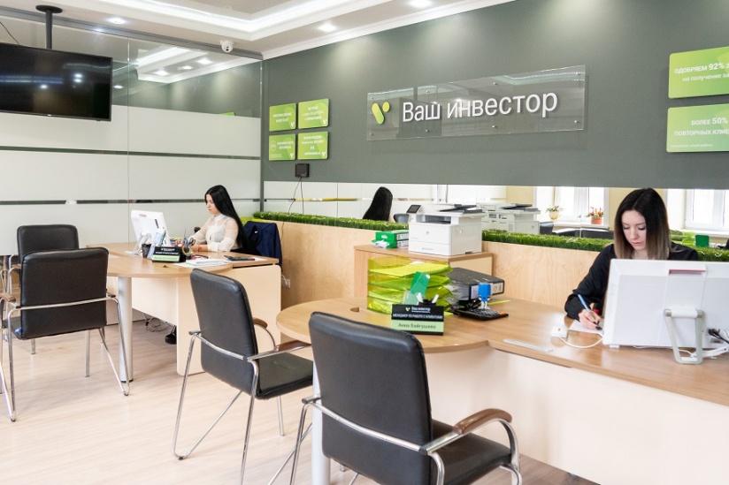 Возрождение банки ренессанс кредит