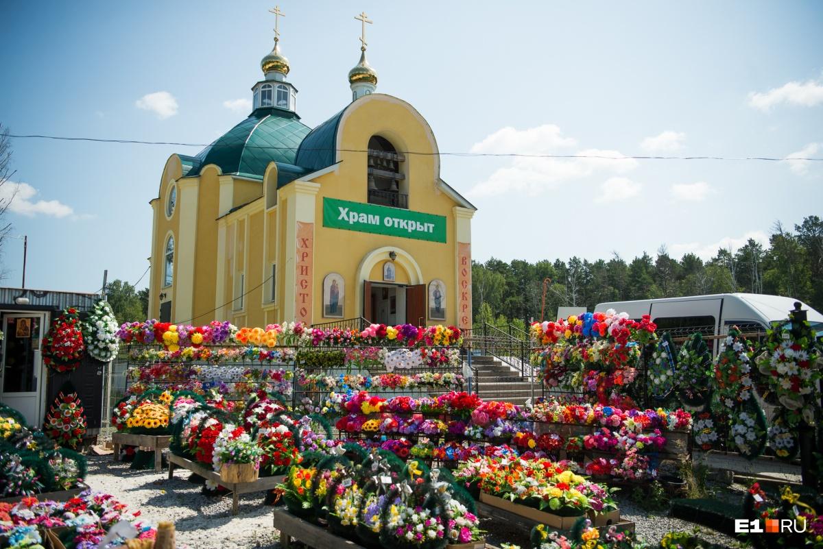 Храм во имя святого Иоасафа Белгородского построили на благотворительные деньги и открыли в 2013 году