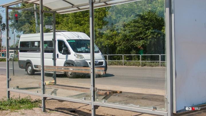 «35 рублей — это слишком!»: в Самаре собирают подписи за запрет на повышение проезда в автобусах
