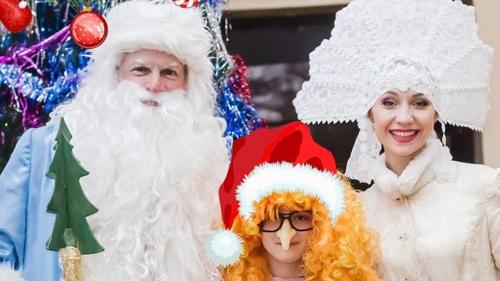 Новосибирцы оплатили подарки для тысячи брошенных детей