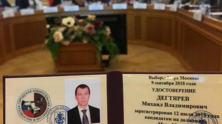 Депутат из Самары зарегистрировался кандидатом на выборы мэра Москвы