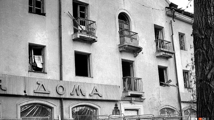 «Подумали, что началась война»: уральцы вспоминают, как пережили взрыв на Сортировке