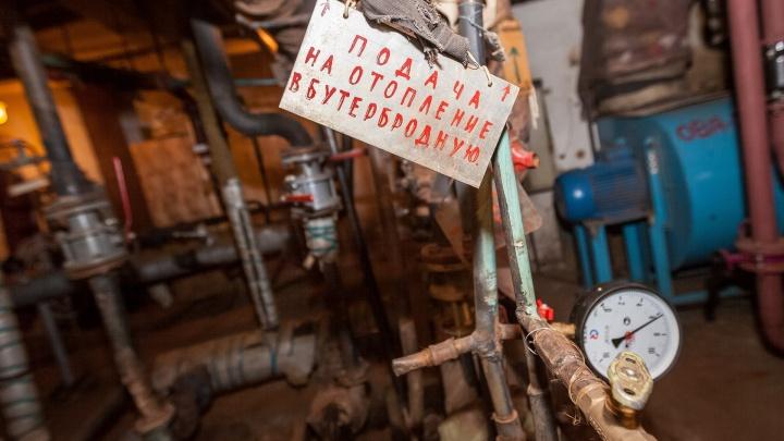 На Южном Урале под суд отдали руководителей коммунальных компаний за махинации на 300 миллионов