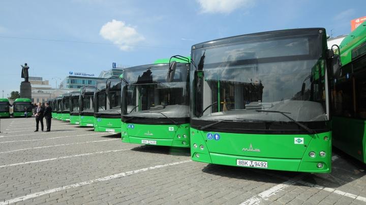Мэрия Екатеринбурга закроет крупный автобусный парк, который работал больше 40 лет