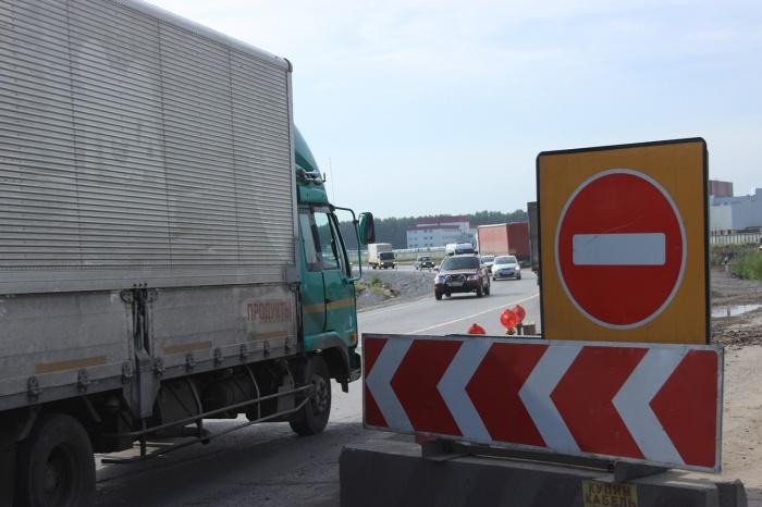 Полностью трассу будут закрывать с 19 по 24 июня: с 01:00 до 05:00