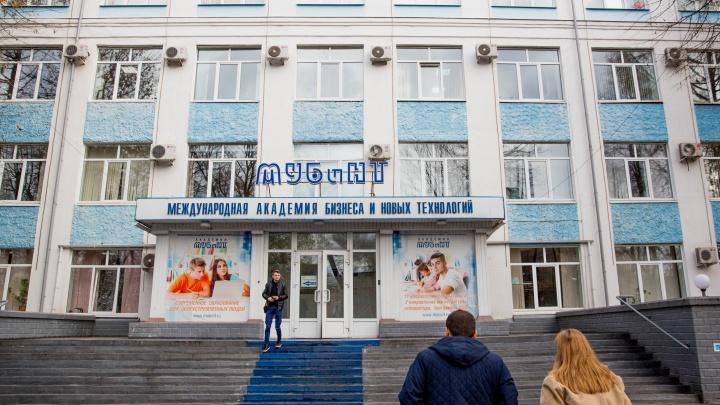 Soft skills — компетенции будущего: в Ярославле запустили новый образовательный проект