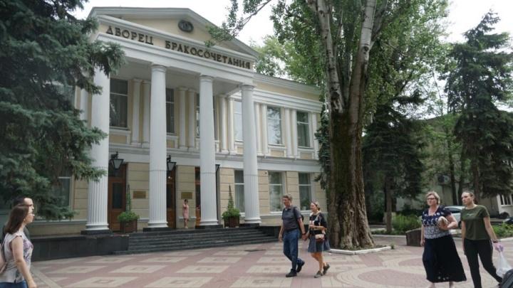 Ростовские ЗАГСы временно перестали работать