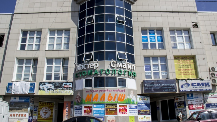 Грабители за ночь обчистили два этажа бизнес-центра на Горском