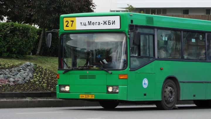 Автобусы №27 — все? Коммерческий перевозчик покидает популярный городской маршрут