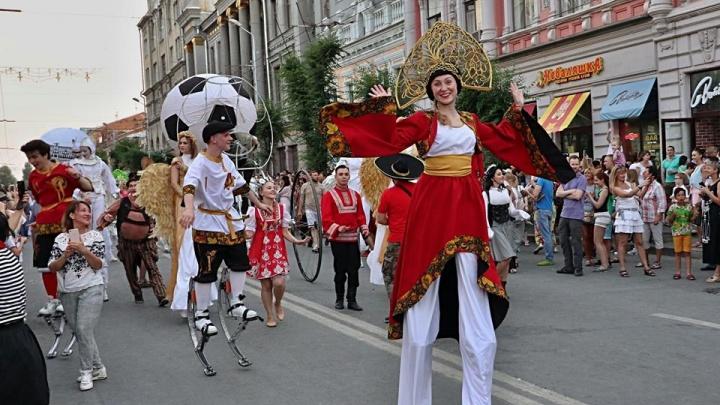 Эхо мундиаля: по Куйбышева пройдет карнавал в честь прошлогоднего чемпионата мира