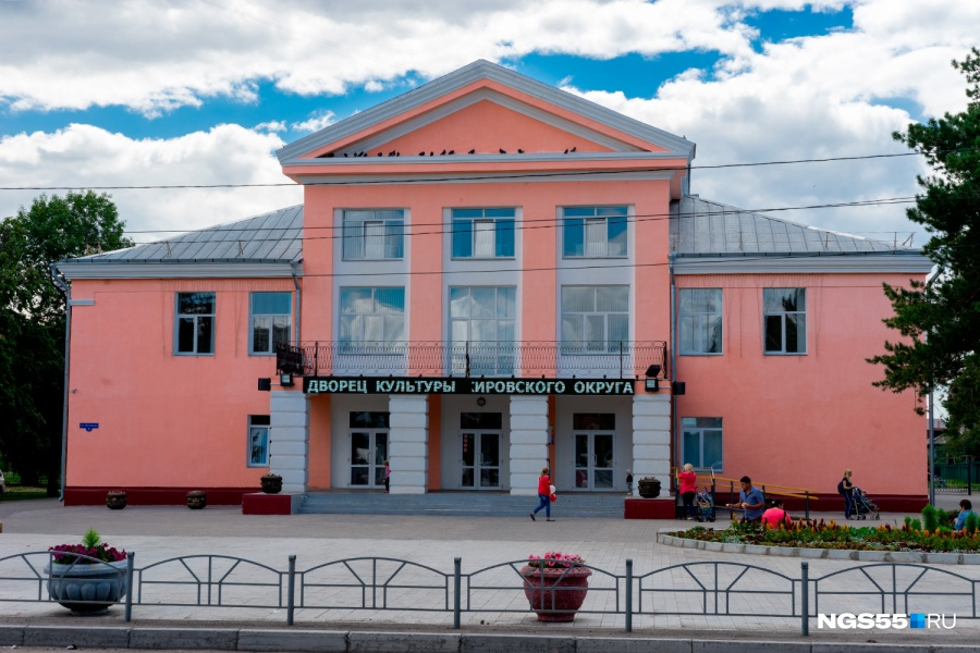 открытие кировского дк омск фото в помещении повесить