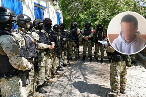 Мужчину нашли сотрудники регионального управления ФСБ