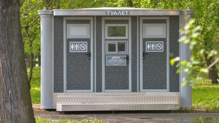 Все удобства на улице, как в Европе: в парках Екатеринбурга к ЧМ поставили бесплатные туалеты