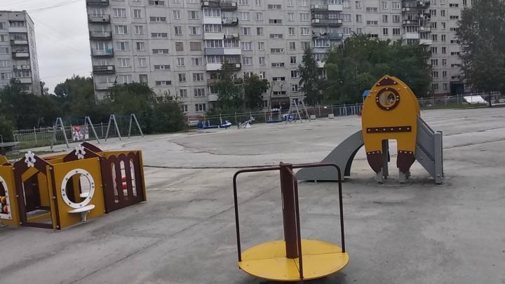 На месте снесённого городка Натальи Водяновой появились детские горки
