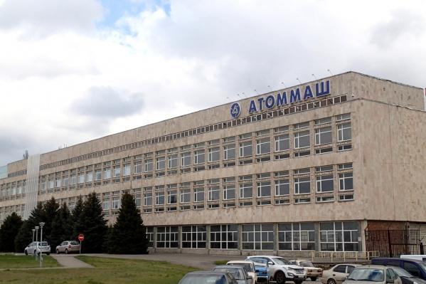 Грамотенко умышленно вносила в декларацию ложные сведения на протяжении года