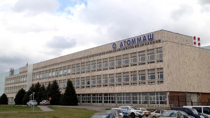 С конкурсного управляющего «Энергомаш-Атоммаш» за неуплату налогов взыщут 70 миллионов рублей
