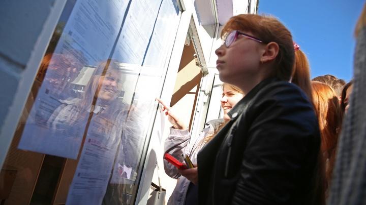 Четверо стобалльников: в Башкирии подвели итоги последнего ЕГЭ