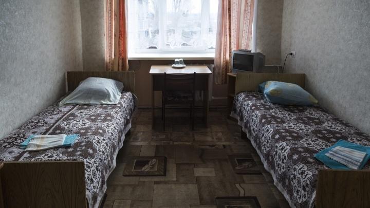 В Волгограде с 1 октября запретили хостелы в квартирах