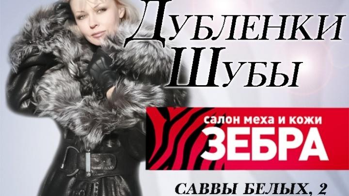 В Екатеринбурге стартовали предновогодние распродажи