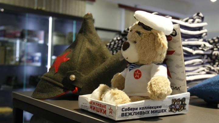 Армейский шик: на Советской открылся магазин «Армия России» с вежливыми мишками
