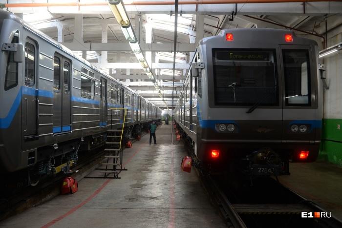 До повышения стоимости проезда в метро осталось недолго