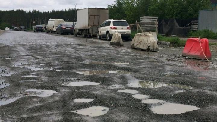 На Широкой Речке обещали достроить дорогу, которая выйдет на Объездную