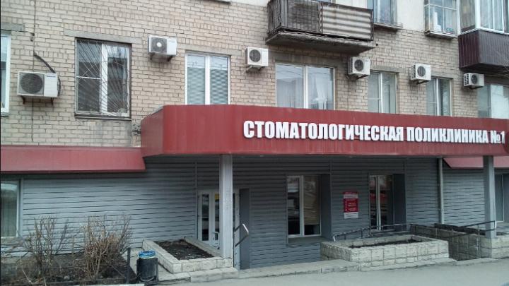 «Вопиющая наглость!»: врачи челябинской поликлиники попросили помощи у Алексея Текслера в инстаграме