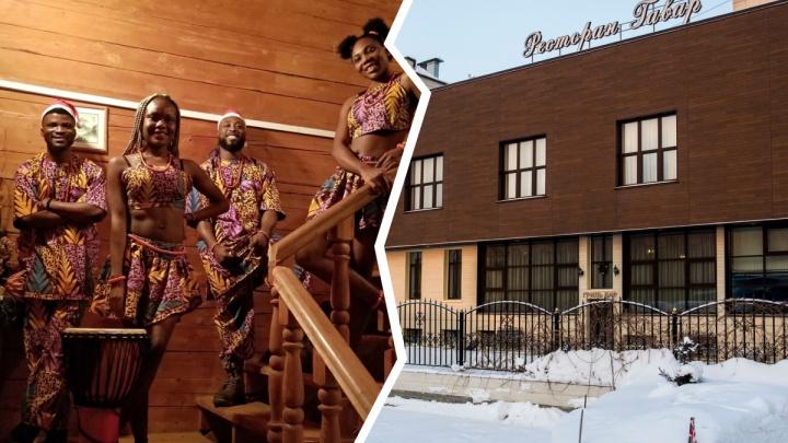 «Вы в России»: владельцы новосибирского ресторана подрались с артистами из Африки