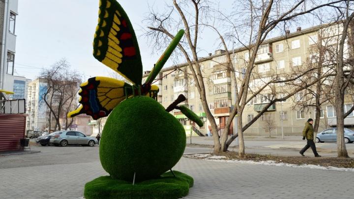 «Хотим украсить наш город»: глава Кургана ответил критикам топиариев