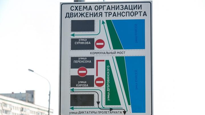 Главный полицейский Красноярска раскритиковал дорожников за странные схемы