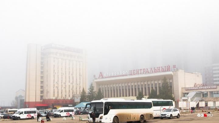 МЧС объявило экстренное предупреждение в Самарской области