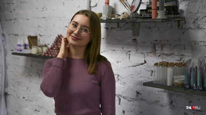 Челябинская студентка отказалась от денег «секретного миллионера» и открыла мастерскую экокосметики