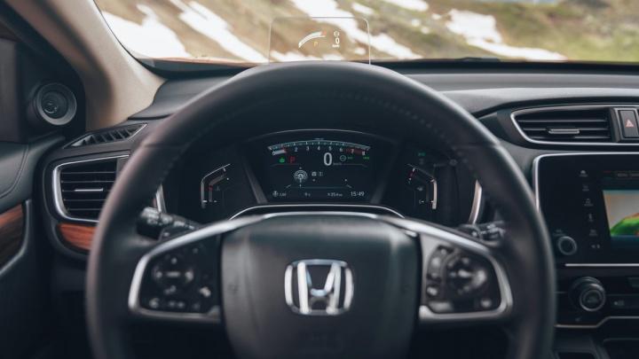 Кроссовер, способный проехать где угодно: волгоградцам презентовали Honda CR-V нового поколения
