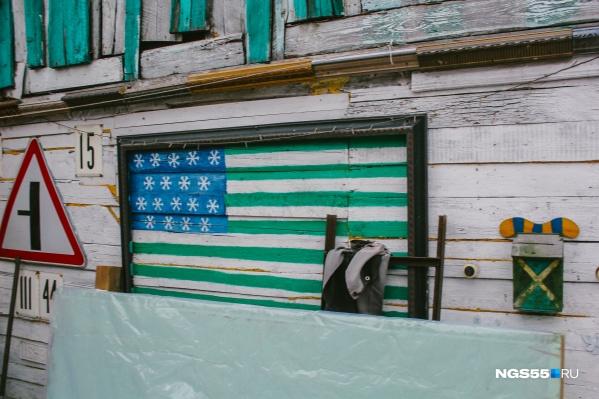 Флаг «Соединённые штаты Сибири» — одно из самых узнаваемых творений художника
