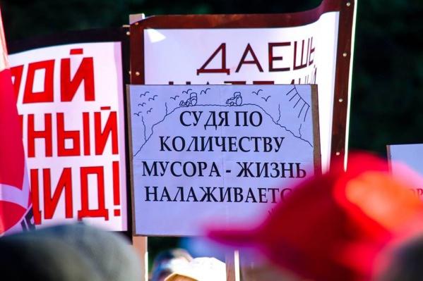 Ярославцев зовут на общероссийскую акцию протеста