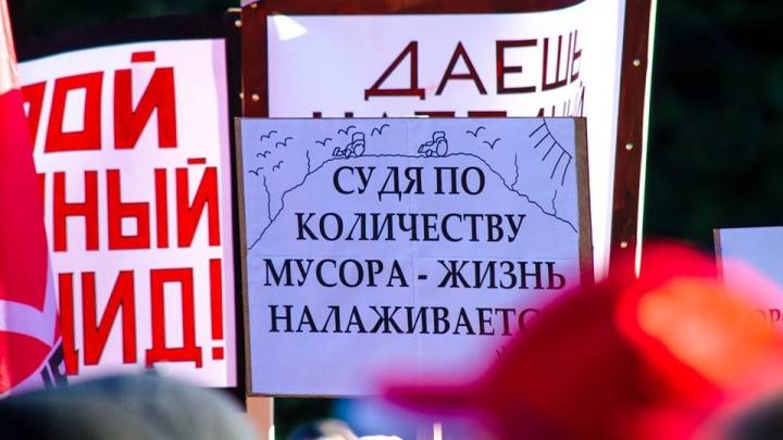 Ярославцам не разрешили митинговать против московского мусора в центре города