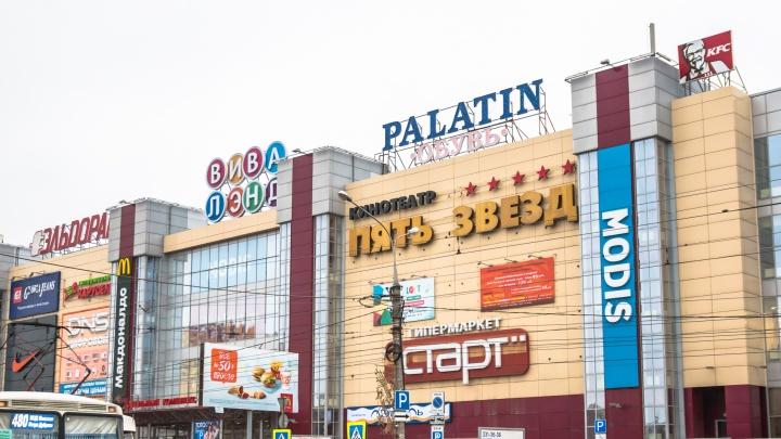 Видеоэкран возле ТРК «Вива Лэнд» уберут