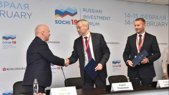 Больше чипсов: PepsiCo решила построить в Новосибирске завод за 10 миллиардов