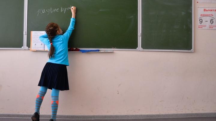 В Екатеринбурге 1 сентября не откроется шесть школ: куда отправят их учеников