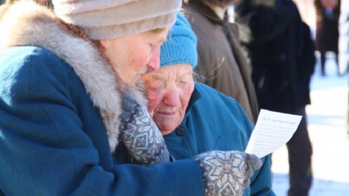 В Самарской области опять изменят порядок выплат пенсионерам