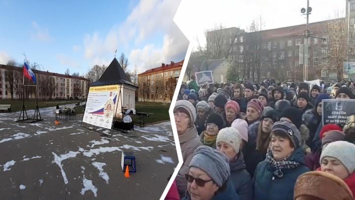 В Рыбинске центральный сквер вместо митинга отдали под сдачу летних норм ГТО. Вот как это выглядело