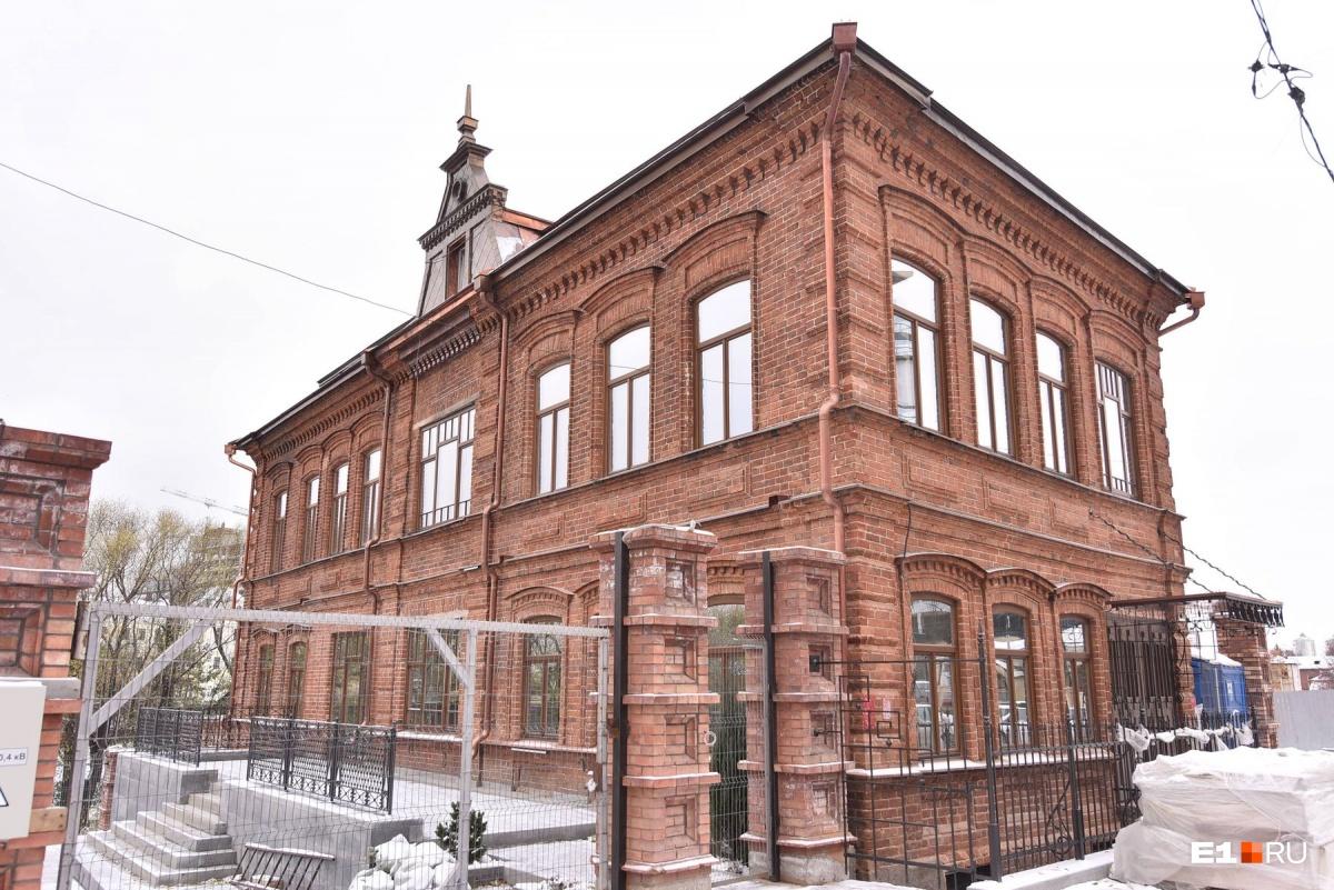 Дом Чувильдина был построен в 1900 году