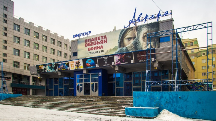 В Новосибирске закрылся один из самых старых кинотеатров. Но это заметили не сразу