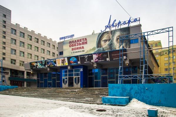 Кинотеатр планируют открыть в начале следующего года