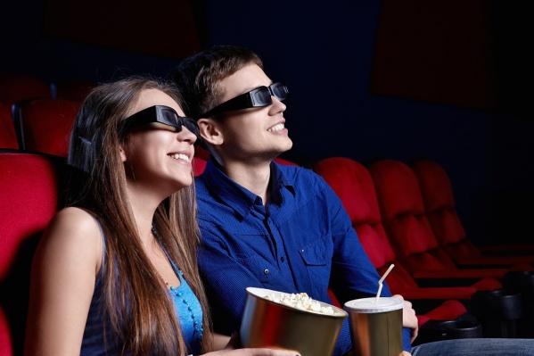 Устройте праздник окончания лета и отправьтесь всей семьей в кино всего за 150 рублей