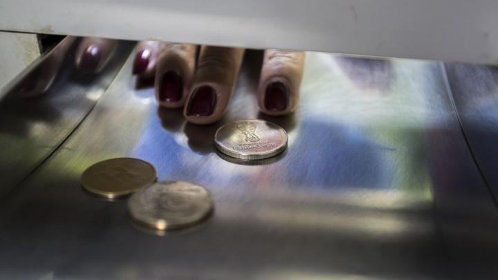 Росстат опубликовал доклад о росте доходов россиян